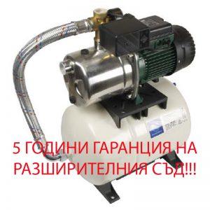 Хидрофорна система DAB AQUAJET-INOX 82 M-G 20л.  🟢 В наличност